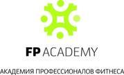 Международный семинар по фитнесу