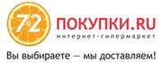 Новые возможности для гостей,  командировочных и студентов в г.Тюмени.