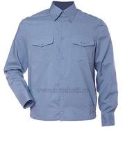 рубашка сорочки для кадетов, с длинными короткими рукавами
