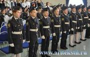 кадетская форма для мвд, Министерства внутренних дел