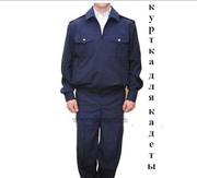 повседневная форма для кадетов, костюм для кадетов