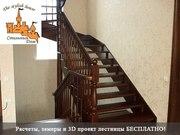 Деревянные лестницы! Проектирование,  Изготовление и Монтаж!