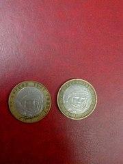 монета юрий гагрина 10 руб год 2001 2 штук