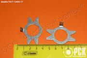 Шайбы из латуни и бронзы ГОСТ 13465-77